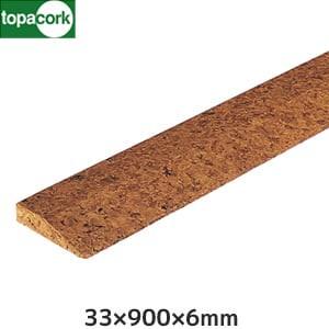 東亜コルク コルク造作材(特殊樹脂ワックス仕上)ミキリB6 33×900×6mm