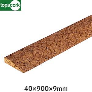 東亜コルク コルク造作材(特殊樹脂ワックス仕上)ミキリB9 40×900×9mm