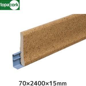 東亜コルク コルク造作材 スピード施工コルクフローリング用 コルク柄合成幅木 72x2400x15mm