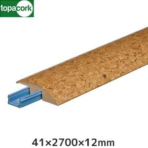 東亜コルク コルク造作材 スピード施工コルクフローリング用 コルク柄合成段差ミキリ 41x2700x12mm