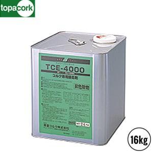 東亜コルク 下地材専用接着剤(一液形ウレタン系接着剤)16kg