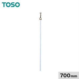 TOSO カーテン装飾アクセサリー カーテンバトンNクリア(樹脂) 700mm