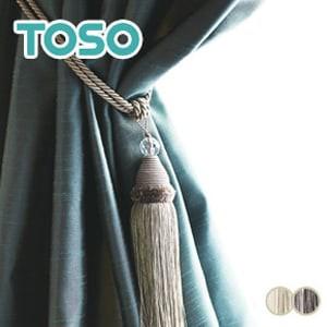 TOSO カーテンアクセサリー タッセル ES80