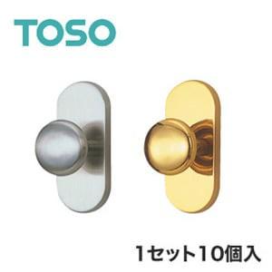 TOSO カーテンアクセサリー 房掛 ロータス 1セット(10個入)