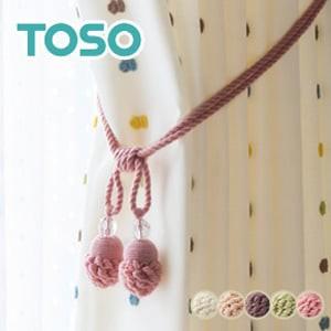 TOSO カーテンアクセサリー タッセル MT75