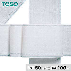 TOSO カーテンDIY用品 プリーツテープ 幅50mm 長さ100m(1反)