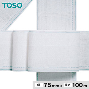 TOSO カーテンDIY用品 プリーツテープ 幅75mm 長さ100m(1反)