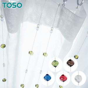 TOSO カーテン装飾アクセサリー ラインドロップA 100