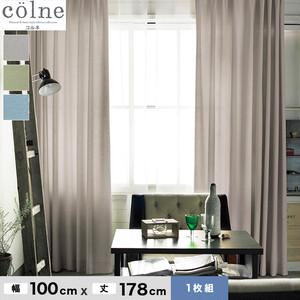 ウォッシャブル&天然素材のナチュラルな風合いが魅力! スミノエ 既製カーテン colne(コルネ) ピンヘッド 幅100×丈178cm