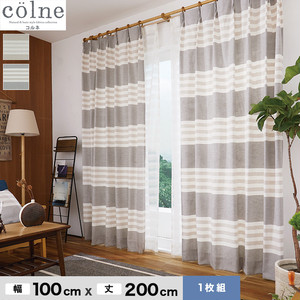 ウォッシャブル&天然素材のナチュラルな風合いが魅力! スミノエ 既製カーテン colne(コルネ) アルディ 幅100×丈200cm