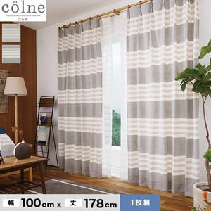 ウォッシャブル&天然素材のナチュラルな風合いが魅力! スミノエ 既製カーテン colne(コルネ) アルディ 幅100×丈178cm