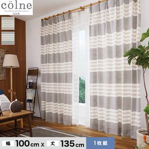 ウォッシャブル&天然素材のナチュラルな風合いが魅力! スミノエ 既製カーテン colne(コルネ) アルディ 幅100×丈135cm