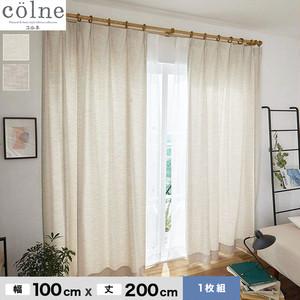 ウォッシャブル&天然素材のナチュラルな風合いが魅力! スミノエ 既製カーテン colne(コルネ) ファン 幅100×丈200cm