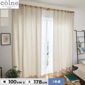 ウォッシャブル&天然素材のナチュラルな風合いが魅力! スミノエ 既製カーテン colne(コルネ) ファン 幅100×丈178cm