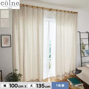 ウォッシャブル&天然素材のナチュラルな風合いが魅力! スミノエ 既製カーテン colne(コルネ) ファン 幅100×丈135cm