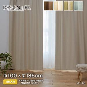 カーテン 既製サイズ スミノエ DESIGNLIFE SERA(セーラ) 巾100×丈135cm