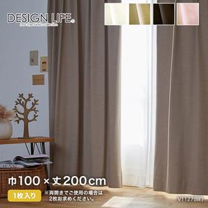 カーテン 既製サイズ スミノエ DESIGNLIFE NOCHE(ノーチェ) 巾100×丈200cm