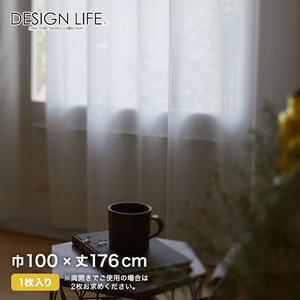 【抗菌・抗ウイルス機能】カーテン 既製サイズ スミノエ DESIGNLIFE GLACE(グラース) 巾100×丈176cm