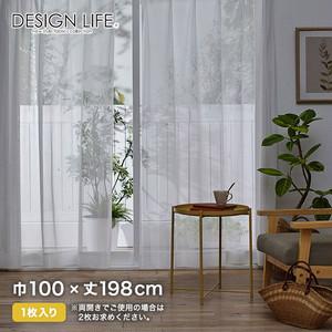 カーテン 既製サイズ スミノエ DESIGNLIFE SORBET(ソルベ) 巾100×丈198cm