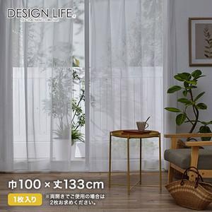 カーテン 既製サイズ スミノエ DESIGNLIFE SORBET(ソルベ) 巾100×丈133cm