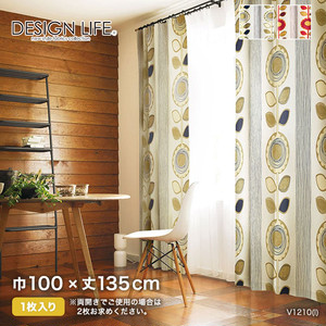 カーテン 既製サイズ スミノエ DESIGNLIFE SUN FLOWER(サンフラワー) 巾100×丈135cm