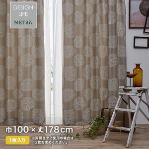 カーテン 既製サイズ スミノエ DESIGNLIFE METSA ISHIZUTSUMI(イシヅツミ) 巾100×丈178cm