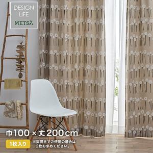 カーテン 既製サイズ スミノエ DESIGNLIFE METSA HATSUNAGI(ハツナギ) 巾100×丈200cm