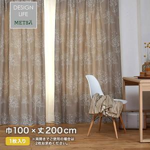 カーテン 既製サイズ スミノエ DESIGNLIFE METSA TORI NO SANPO(トリノサンポ) 巾100×丈200cm