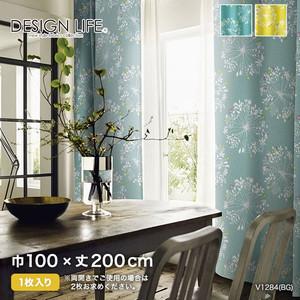 カーテン 既製サイズ スミノエ DESIGNLIFE KUKKA(クッカ) 巾100×丈200cm