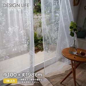 カーテン 既製サイズ スミノエ DESIGNLIFE KUKKA VOILE(クッカボイル) 巾100×丈198cm