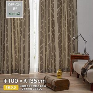 カーテン 既製サイズ スミノエ DESIGNLIFE METSA SHIRAKABA(シラカバ) 巾100×丈135cm