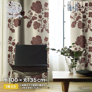 カーテン 既製サイズ スミノエ DESIGNLIFE hjarta KRUUNU(クルヌ) 巾100×丈135cm