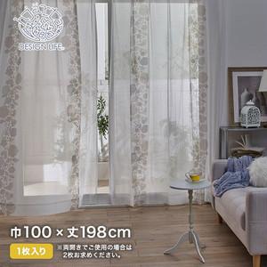カーテン 既製サイズ スミノエ DESIGNLIFE hjarta CUCO VOILE(クコボイル) 巾100×丈198cm