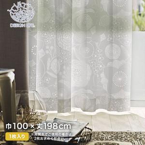 カーテン 既製サイズ スミノエ DESIGNLIFE hjarta IHANA VOILE(イハナボイル) 巾100×丈198cm