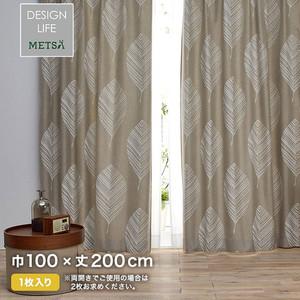カーテン 既製サイズ スミノエ DESIGNLIFE METSA LEHTIA(レヒティア) 巾100×丈200cm