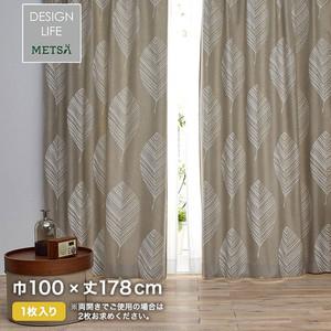 カーテン 既製サイズ スミノエ DESIGNLIFE METSA LEHTIA(レヒティア) 巾100×丈178cm