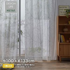 カーテン 既製サイズ スミノエ DESIGNLIFE METSA LINJA VOILE(リーニャボイル) 巾100×丈133cm