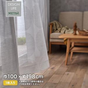 カーテン 既製サイズ スミノエ DESIGNLIFE METSA PISTE VOILE(ピステボイル) 巾100×丈198cm