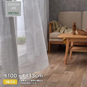 カーテン 既製サイズ スミノエ DESIGNLIFE METSA PISTE VOILE(ピステボイル) 巾100×丈133cm