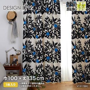 カーテン 既製サイズ スミノエ DESIGNLIFE KUCHINASHI(クチナシ) 巾100×丈135cm