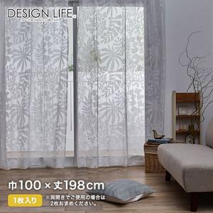 カーテン 既製サイズ スミノエ DESIGNLIFE YOSEUE VOILE(ヨセウエボイル) 巾100×丈198cm