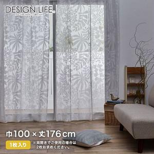 カーテン 既製サイズ スミノエ DESIGNLIFE YOSEUE VOILE(ヨセウエボイル) 巾100×丈176cm