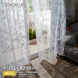 カーテン 既製サイズ スミノエ DESIGNLIFE KUCHINASHI VOILE(クチナシボイル) 巾100×丈198cm