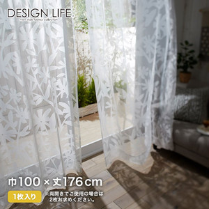カーテン 既製サイズ スミノエ DESIGNLIFE KUCHINASHI VOILE(クチナシボイル) 巾100×丈176cm