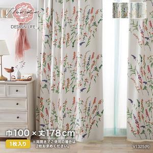 カーテン 既製サイズ スミノエ DESIGNLIFE floride COLLET(コレット) 巾100×丈178cm