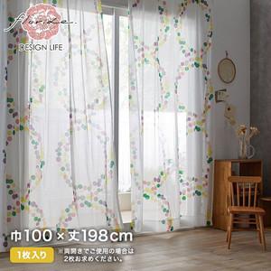カーテン 既製サイズ スミノエ DESIGNLIFE floride POPOLO VOILE(ポポロボイル) 巾100×丈198cm