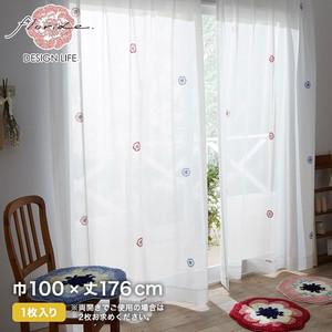 カーテン 既製サイズ スミノエ DESIGNLIFE floride RICO VOILE(リコボイル) 巾100×丈176cm