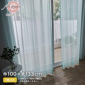 カーテン 既製サイズ スミノエ DESIGNLIFE floride PIZZI VOILE(ピッツィボイル) 巾100×丈133cm