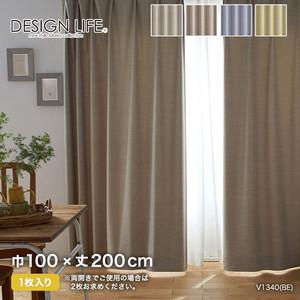 【抗菌・抗ウイルス機能】カーテン 既製サイズ スミノエ DESIGNLIFE MOCTURNE(モクターン) 巾100×丈200cm