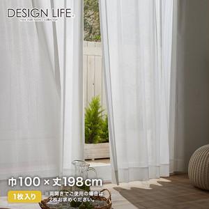 カーテン 既製サイズ スミノエ DESIGNLIFE LOIRE(ロワール) 巾100×丈198cm